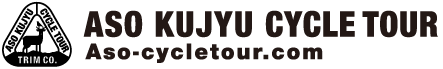 ASO KUJYU CYCLE TOUR