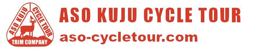 ASO KUJU CYCLE TOUR